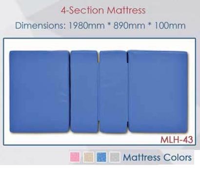 مرتبة سرير 4 قطع من الاسفنج عالي الكثافة بتنجيد جلد بالكامل