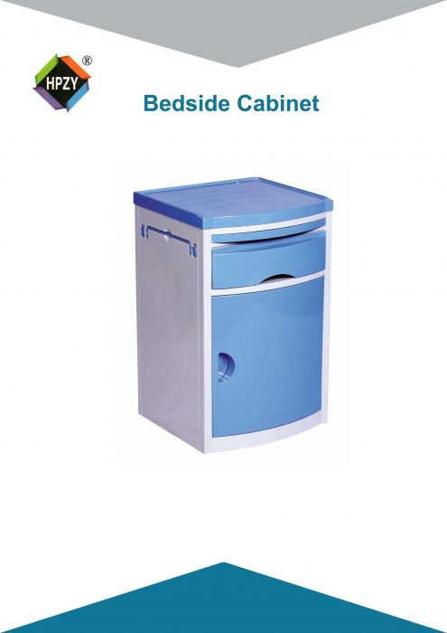 Bedside cabinet كومودينو