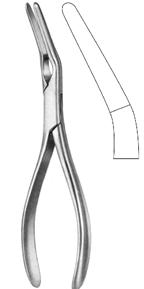 Asch Septum Fcps 23cm, S/S جفت اش للحاجز الانفى 23 سم انجليزي SNAA