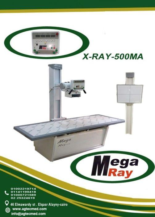 جهاز اشعة 500 مللى امبير محلى  ماركة megaray تيوب توشيبا يابانى