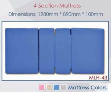 مرتبة سرير 4 قط من الاسفنج عالي الكثافة بتنجيد جلد بالكامل