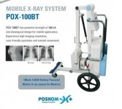 Mobile X-Ray Poskom Po 100 M