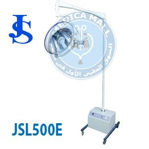 كشاف عمليات جانبى اضاءه هالوجين 50 سم مزود ببطارية -  Halogen Operating Lamp 50cm 120000 with battery