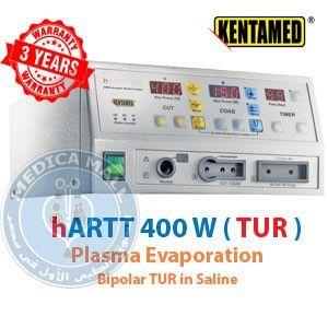 دياثرمى (جهاز كى جراحى) - 400 وات كنتاميد Kentamed - مزود باثنين ميكروبرسيسور -  High Level of Plasma Evaporation Bipolar TUR in Saline