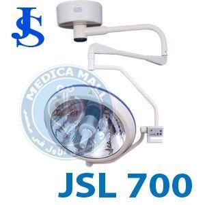 كشاف عمليات جانبى اضاءه هالوجين 70 سم- Halogen Operating Lamp 70cm 180000 lux