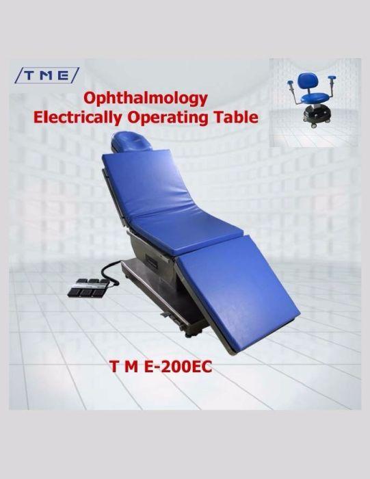 طاولة عمليات كهرباء (رمد-بالكرسى) صينى ماركة TME