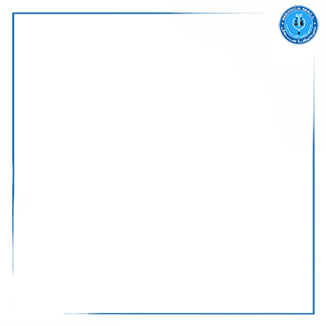 Hartmann  Ear Polypus forceps shaft 8.5 cm كركوديل 8سم انجليزي SNAA