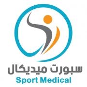Sport Medical